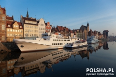 photo_gdansk_007