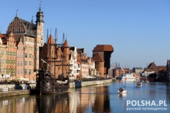 photo_gdansk_024