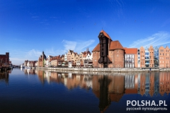 photo_gdansk_033