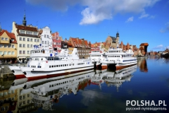 photo_gdansk_036