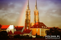 Rainbow over monuments in Wroclaw, Poland